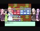 【モックバトル】近未来の仮想空間ライフ part10.5 『バクレツ』【VOICEROID実況】