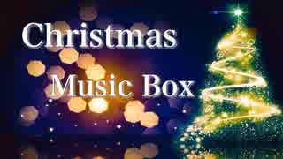 【聖なる夜のBGM】Silent Night Christmas Music Box ~ クリスマス・オルゴール ~
