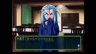 【ニコ生アーカイブ】 ときめきメモリアル2 -水無月琴子攻略編-Part04