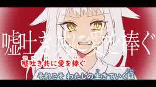 【ニコカラ】針降る都市のモノクロ少女《TaKU.K》(On Vocal)