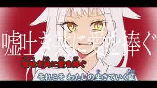 【ニコカラ】針降る都市のモノクロ少女《TaKU.K》(Off Vocal)