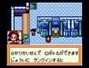 【実況】黒野のメダロット2 part22