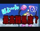【ロックマン11】はねるってたのしいぃぃ(白目):07