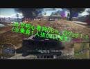 WarThunder陸軍 実況Part3(前半)