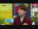 [日本語字幕]ウヒョン Happy Together3出演部分