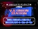 V.S UNION STATION#33
