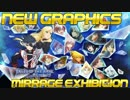 New graphics Tales of the Rays 【魔鏡技集】【Mirrage Exhibition】Ver3 2018/12/02
