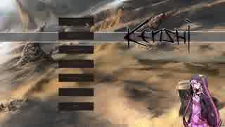 【Kenshi】ゆかりの気ままにKenshi Part2