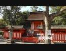 2018秋 宇佐神宮参拝(1) 御旅所 頓宮、大尾山の護王神社と大尾神社参拝