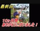 part56 PS2版 ドラゴンクエストⅤ 初見プレイ