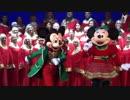 海外のクリスマス・ウィッシュ