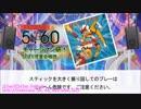 MametangDTXXG No.115 チャージマン研!