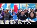 【ウイグルの声#17】中国によるウイグル大弾圧を世界は許さない! / 中央アジア文明とウイグルの歴史[桜H30/12/3]