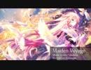 Maiden Voyage / ArcoIris s.p. 1stAlbum【アルバム全曲フル公開・Web再録】