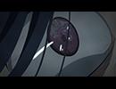 軒轅剣・蒼き曜 第10話「詰問之雫(きつもんのしずく)」