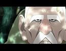BORUTO-ボルト- NARUTO NEXT GENERATIONS 第84話「オオノキの思い、空の思い」