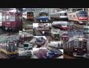 【ゆっくり実況】電D 東上線でDRC相手に全車種で挑む。 part6 その3 【4画面】(終)