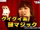【ダイジェスト】渕上舞の今日は雨だから… #42 出演:渕上舞・河崎文亮
