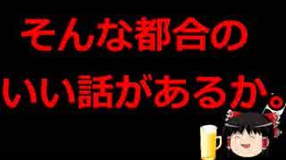 【はらわり】韓国「歴史問題と日韓の未来はわけて考えよう!な!」