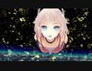 【ONE】メテオ(カバー2019Ver)