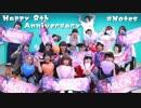 第62位:【めろちん8周年記念】恋をしたような踊ってみた【祝ってみた】 thumbnail