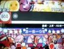 PS2太鼓の達人アニメスペシャル「快晴・上昇・ハレルーヤ」