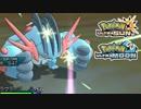【ポケモンUSM】最強トレーナーへの道Act329【メガラグラージ】