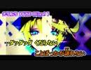 【ニコカラ】劣等上等【off vocal】-1