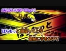 【ニコカラ】劣等上等【off vocal】-3