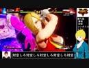 [ストリートファイターⅤ実況]#18 ファルケでランク戦(LP3500付近~)