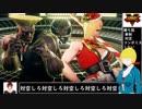 [ストリートファイターⅤ実況]#19 ファルケでランク戦(LP4000付近~)