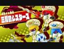 【初見】アナザーディメンションヒーローズを実況プレイPart5【ネタバレ注意】