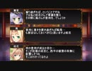 望鏡伝―第七話『西平防衛戦』―