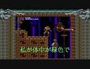 【完全初見】悪魔城ドラキュラさんX血の輪廻はじめました。8【PS4】
