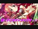 【卓M@s】GIRLS BE SWORD WORLD2.5 セッション4-5【SW2.5】