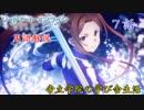 【SAOアリシゼーション】7話の用語を軽ーく解説!剣の学び舎の生活は?