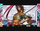 【FGO】  赤兎馬 マイルーム会話まとめ【Fate/Grand Order】