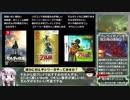【コメント返信回】ゼルダ ブレスオブザワイルド DLCあり100%RTA【37時間36分28】part4.5
