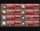 [城プロ:RE]訛伝が染めたる宵の森 -絶弐-(難) ★5改下 Lv60-63 全蔵