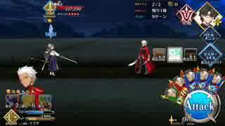 Fate/Grand Orderを実況プレイ 人智統合真国シン編part13