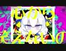 【鈴】ジグソーパズル【歌ってみた】