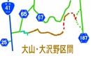 【のら】富山県を縦断する大規模林道 大山・福光線 その4 大山・大沢野区間