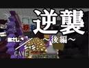 【Minecraft×R6S】あさしんシージ  —ASASHIN SIEGE— #4後編【3on3 PVP】