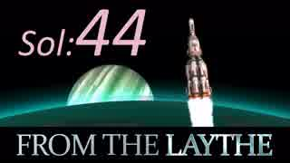 【KSP】無人の星でサバイバル:フロム・ザ・レイス  44日目【日本語字幕】