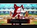 【コナステ】ヴァニィ誕生日限定SS