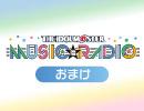 「THE IDOLM@STER MUSIC ON THE RADIO」#8おまけ放送【沼倉愛美・三宅麻理恵】