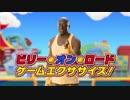 【公式】Nintendo Switch「ビリオンロード」第2弾PV