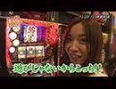 JanTuber七瀬のBIG DREAMプロジェクト 第26話