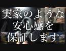 【ASMR】心が落ち着く至福の1時間 / メイクブラシであなたを眠らせる【音フェチ】