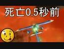 【ゆっくり実況】エクシアが再び飛行機に乗るそうです【Wii sportsシリーズ】